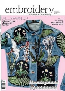 Embroidery Magazine - September/October 2017