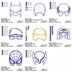Super hero felt mask