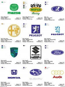 Автомобильные логотипы